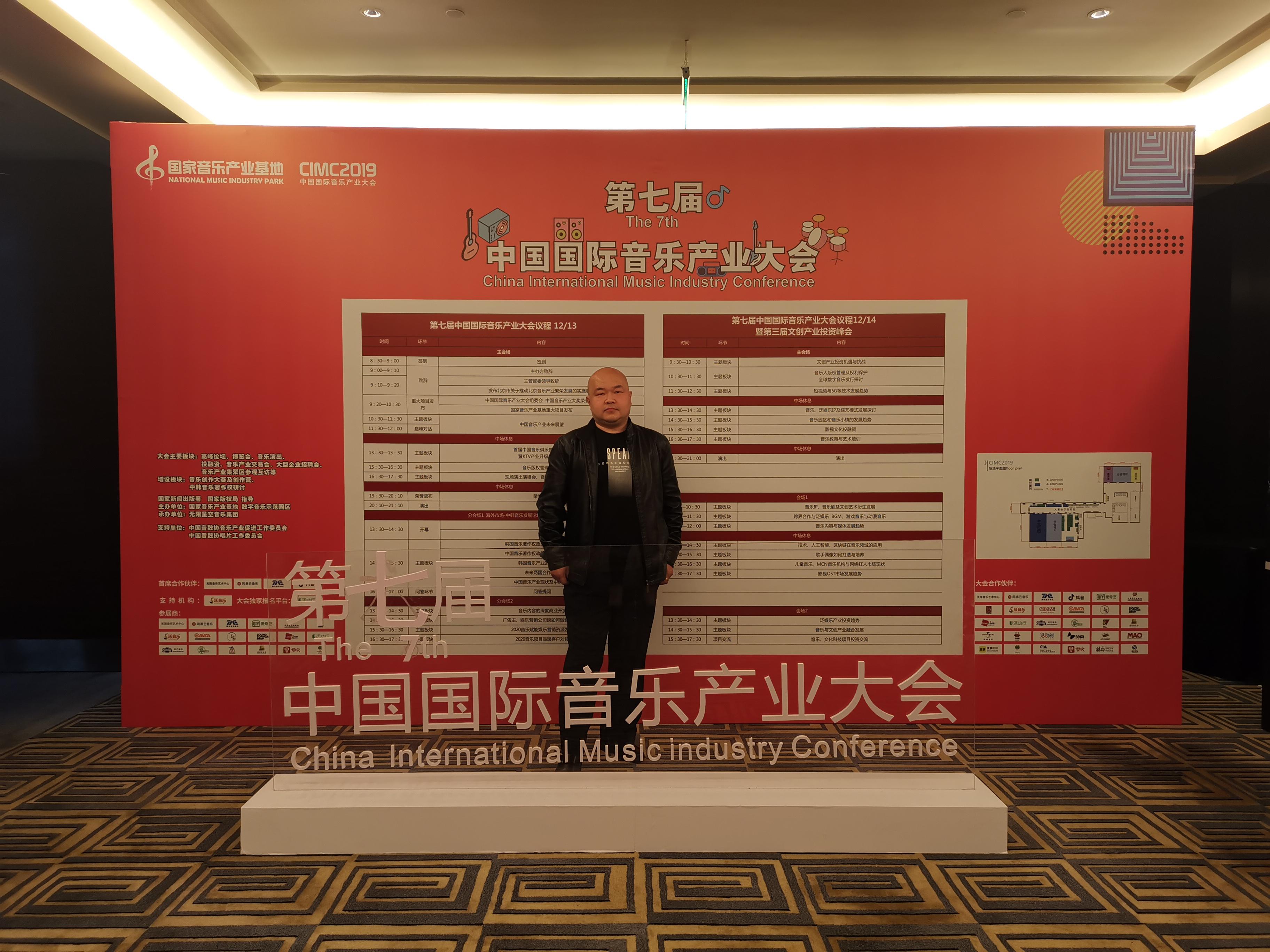 雪里红影视传媒有限公司总经理李国柱