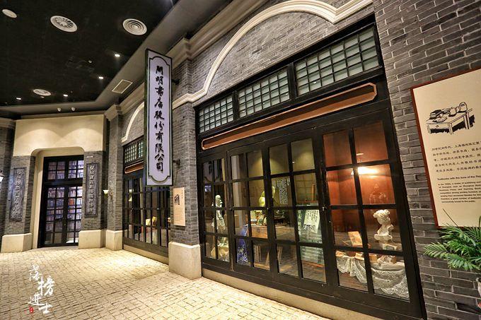 山东淄博有一座课本博物馆,这里有我们童年的记忆