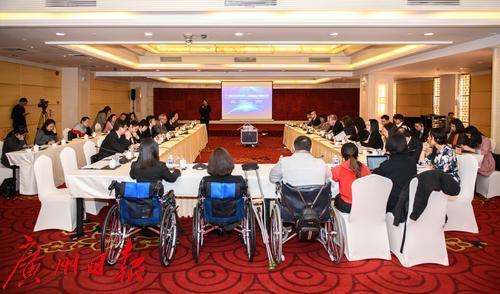 残疾人集中就业模式广州先行探索,残疾人数字科技就业培训项目将落户羊城
