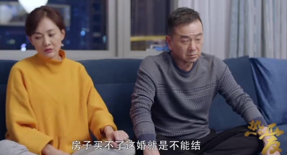 让人又好笑又解气的国产剧,刘敏涛、牛莉同台飙戏!