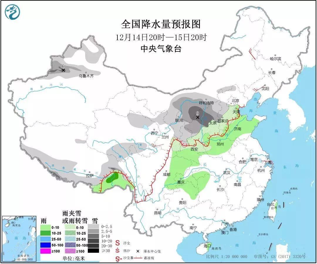 注意!天津周末将迎雨夹雪,下周气温将降至……