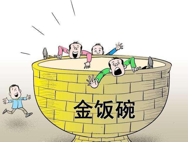 中國最神秘的大學,屬于國家二級保密單位!畢業就是金飯碗!