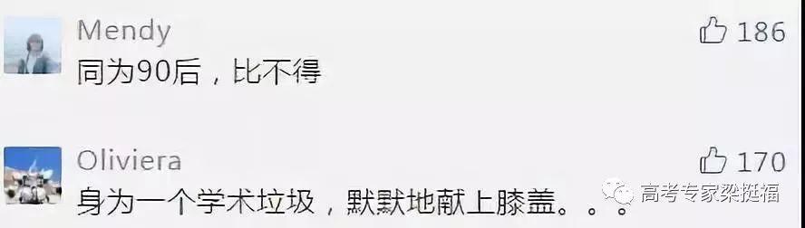 老梁推荐:腾讯华为争夺华科博士,年薪200万:孩子,不读书,换来的是一生在底层