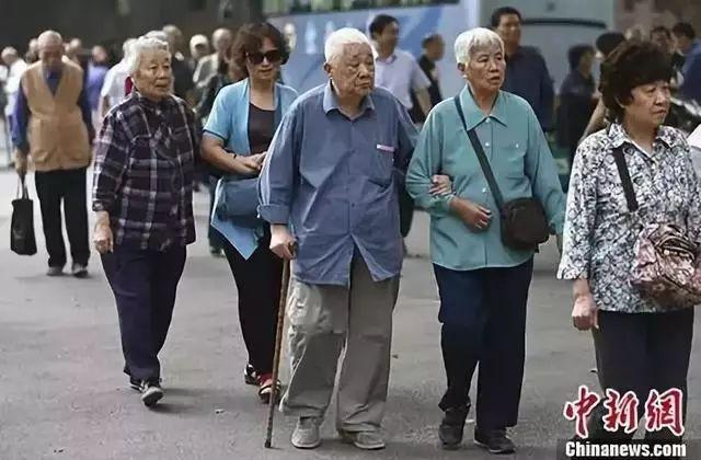 <b>提醒!养老保险传来好消息!萍乡这些人有福了…</b>