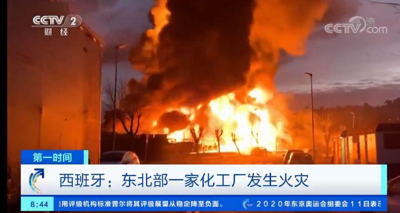 33人伤亡!多国接连发生3起火灾、爆炸事故!