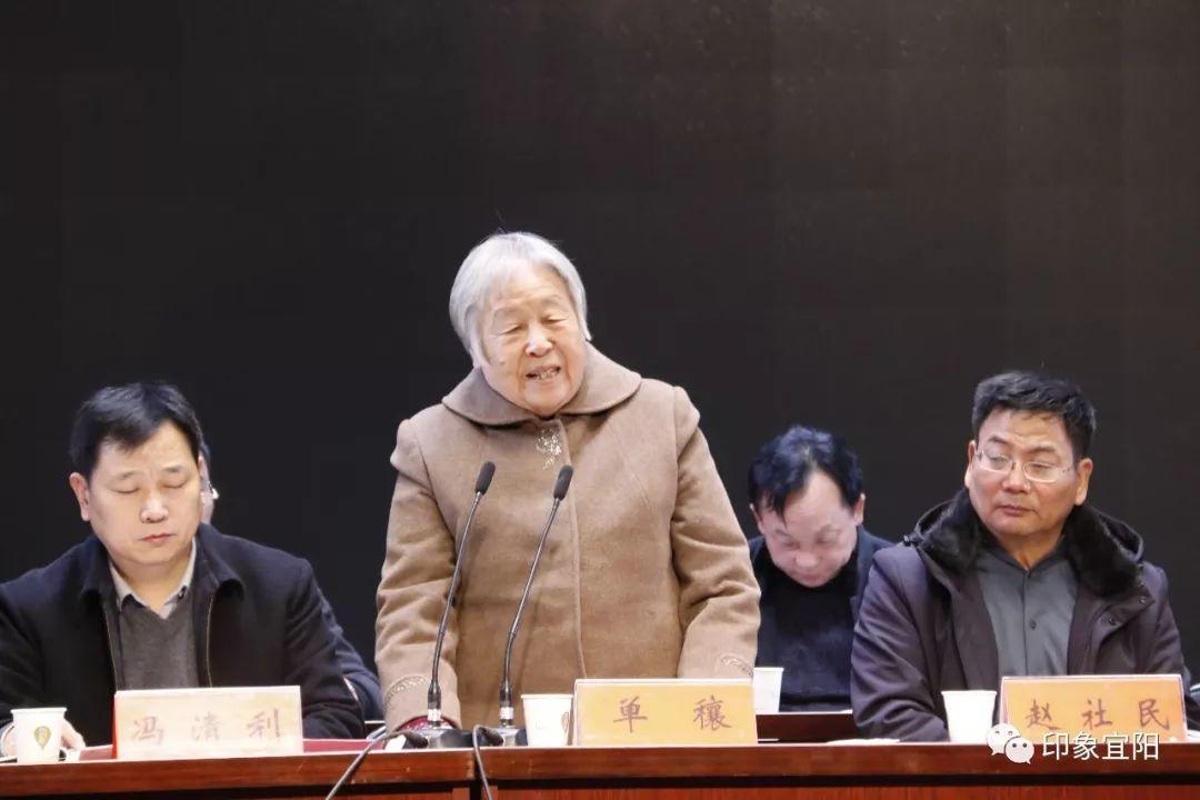 【文化宣传】宜阳县召伯文化研究会召开第二届换届选举会议