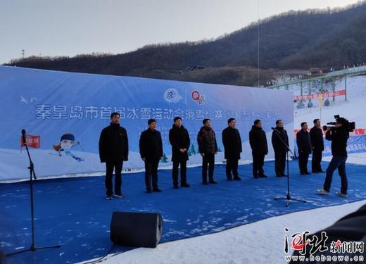 燃爆了!首届冰雪运动会滑雪比赛暨冰雪体验活动举办