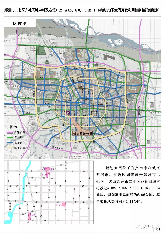 政策法规-五一村--成都市基层公开综合服务监管平台