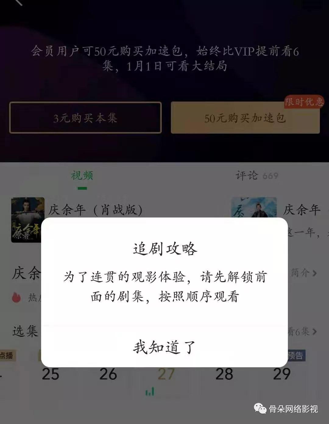 微信群时时彩龙虎斗:南昌县八一乡编唱小歌谣宣传垃圾分类