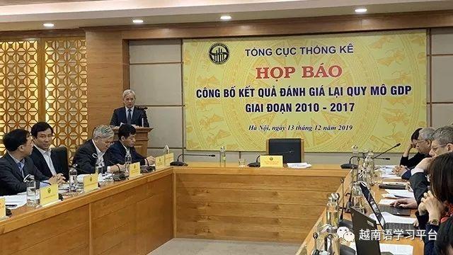 越南河内gdp_GDP率增长创9年新低!疫情影响下,越南对中美2国出口情况如何?