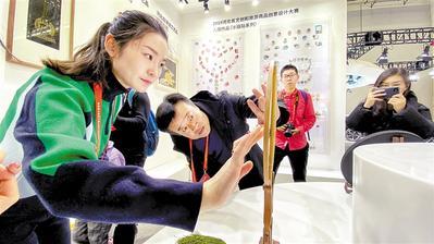 61家河北单位亮相中国工业设计展览会