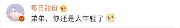 九鼎娛樂-富貴王國