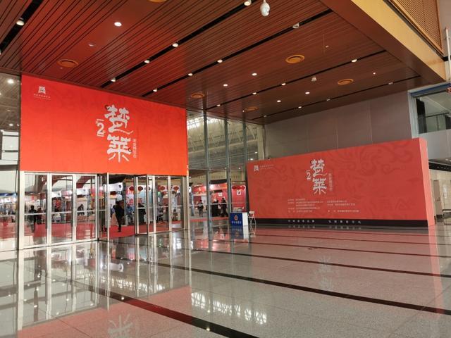 第二届楚菜美食博览会完美落幕,楚菜正在进行时!