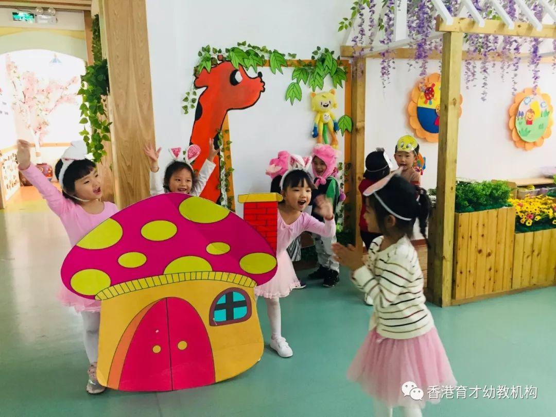 幼儿园小班体育公开课《小兔子拔萝卜》-教育-高清完整... -优酷
