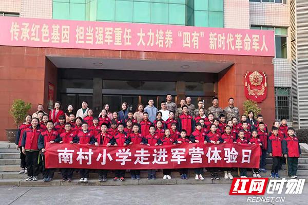 长沙望城:一堂走进军营的小学国防教育课