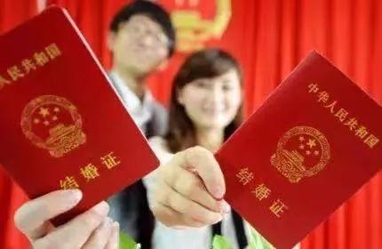 台州婚姻登记全城通办啦!9个县市区任你选!