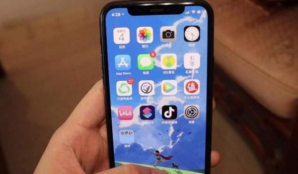 iOS 13.3正式版发布后褒贬不一,你更新了吗?