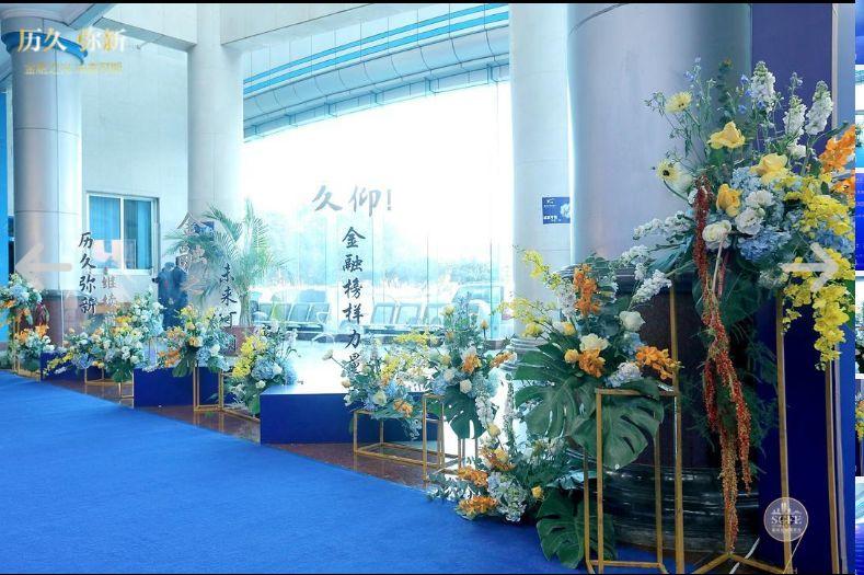历久弥新丨2019第九届春城金融博览会完美收官