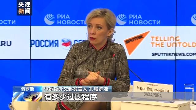美涉俄报道中91%为负面 俄罗斯批评西方媒体公信力下降