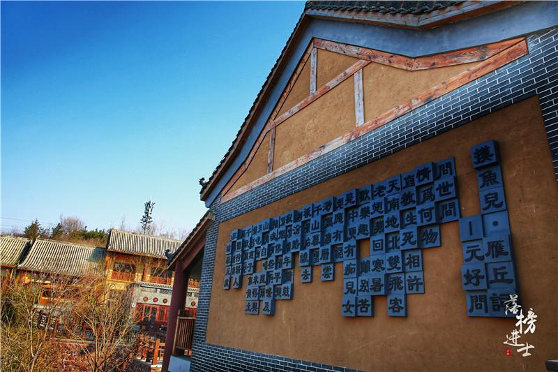 石家庄西部长青,冬日这里有温泉和滑雪,是假日休闲的好去处
