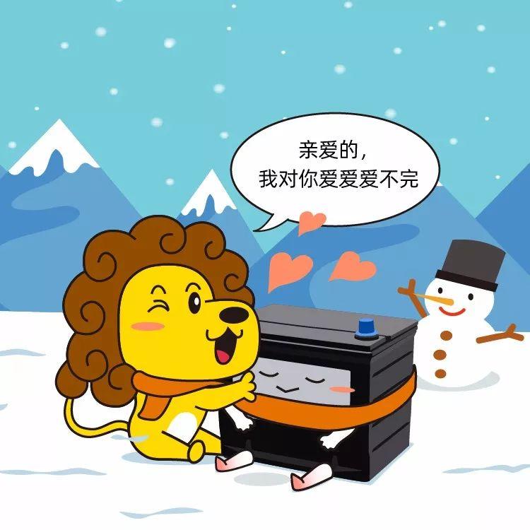 "<b>大狮兄小课堂|让荣威RX5 eMAX的电池""混""出个名堂</b>"