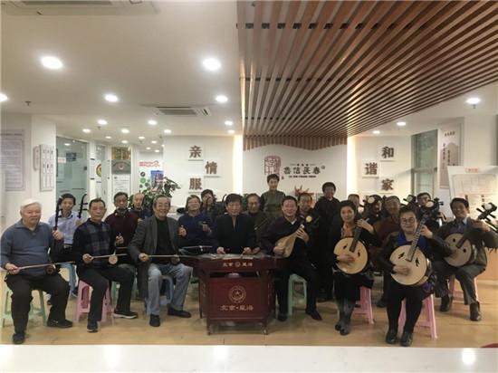 鲁信长春社区民乐队倾注音乐热爱 奏响美好乐章