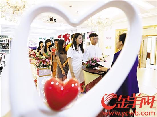 调查显示广州青年 生育意愿逐渐降低