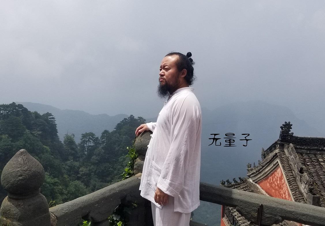 中国易经起名大师排名前十离月散人彭晓辰上榜
