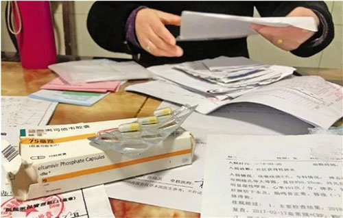 南京地税网上申报流感凶猛,40万捡回一条命
