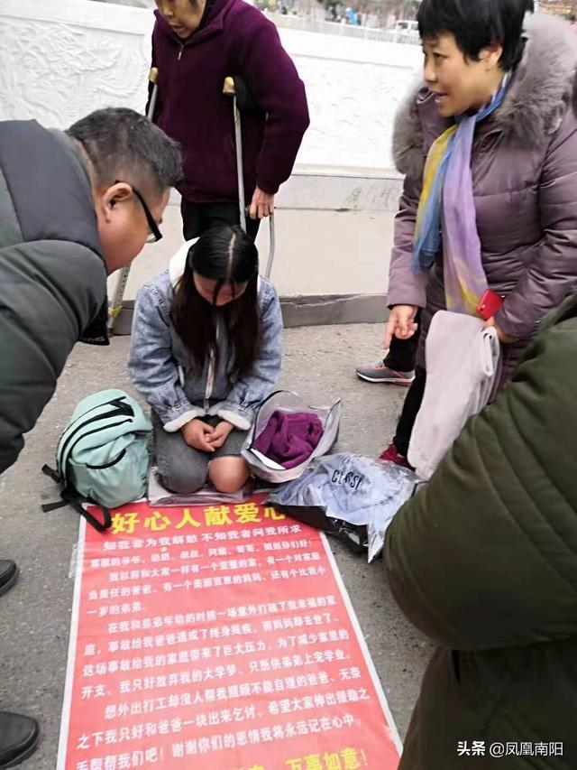 邓州花季女孩跪地乞讨,你怎么看?