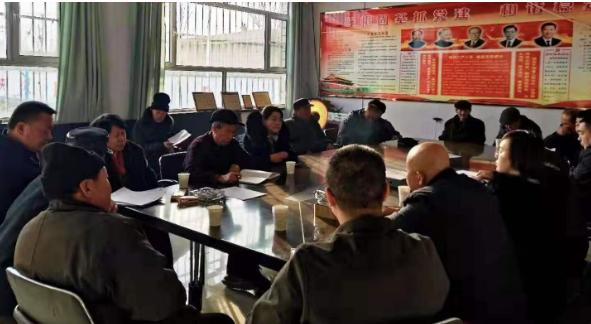 """上泉观村党支部召开""""不忘初心,牢记使命""""专题组织生活会"""