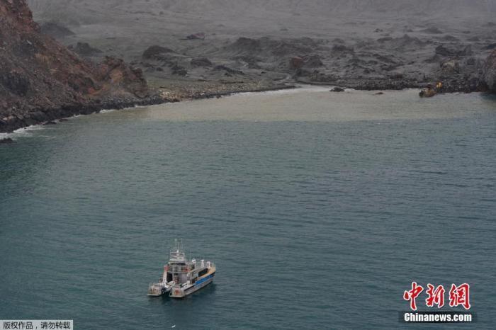 考证券从业资格证新西兰火山喷发14人死:确认遇