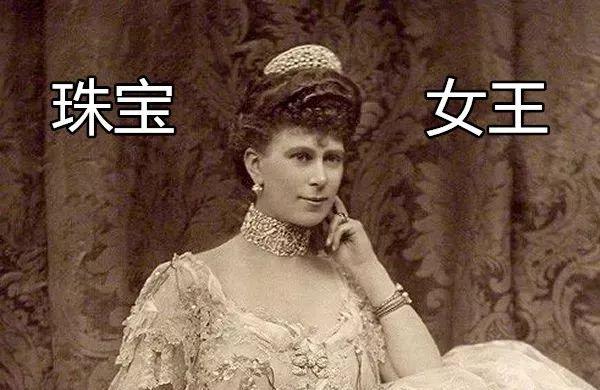 她未婚先寡,嫁给小叔子?婚后买珠宝成世界第一狂人,却独宠一颗珠子...