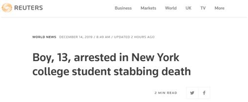 13岁男孩涉嫌杀害纽约市18岁女大学生 外媒:令该市不安