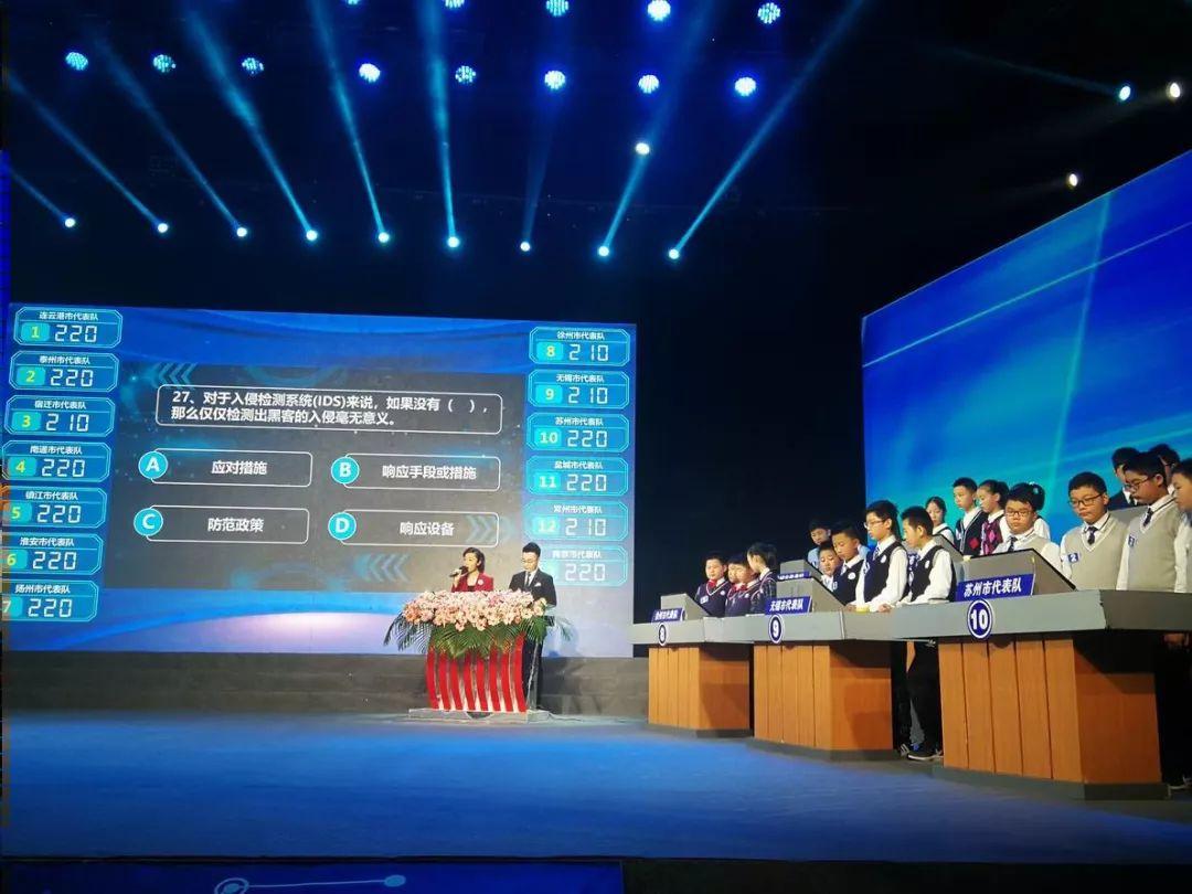 上海人民广播电台