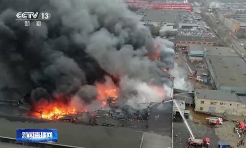 全口径预算俄罗斯圣彼得堡一大型仓库起火后坍