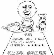 潍坊玩彩票QQ群:成年人看动画片?是宣传安全知识(图)