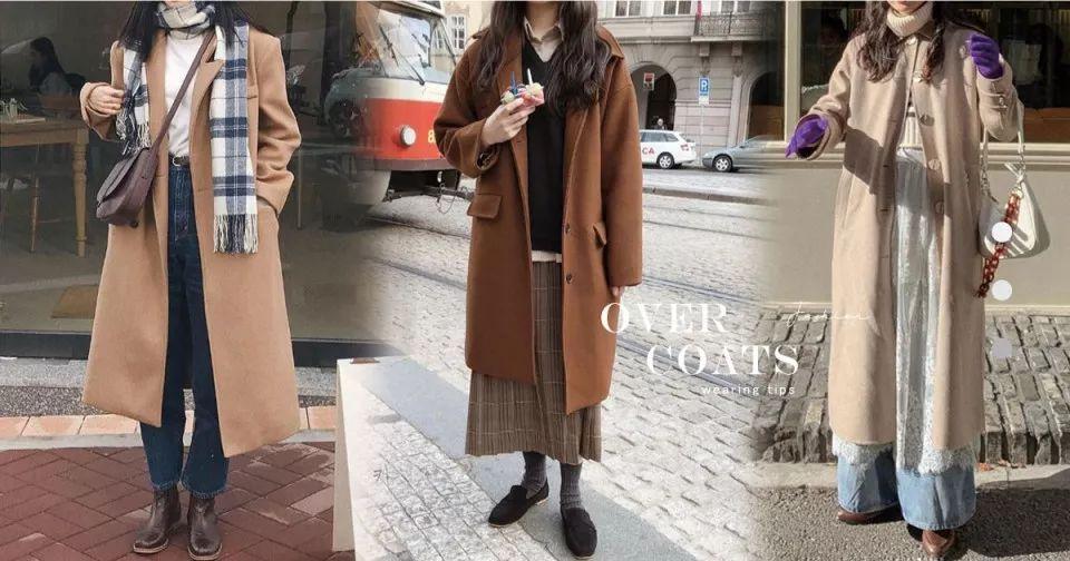 矮个女生的冬季大衣搭配技巧分享,掌握穿搭守则,造型才能高又瘦