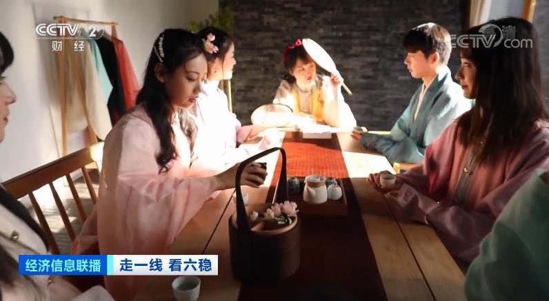 """菲亚特西耶那【走一线 看""""六稳""""】服务业吸纳"""