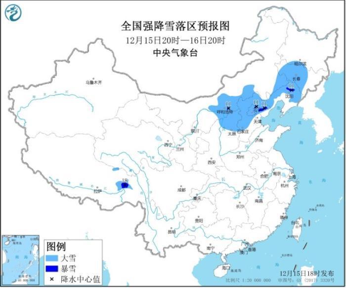 叶剑英简介暴雪蓝色预警:京津冀等多地有大雪