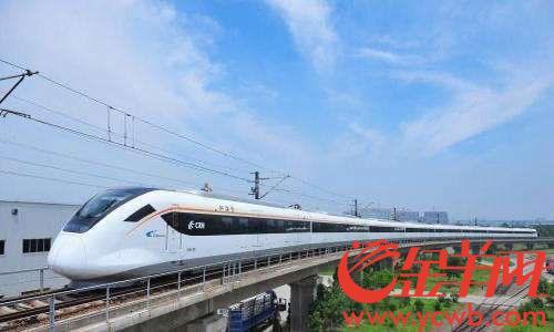 穗深城际铁路今晨正式运营 全程最快仅需53分钟