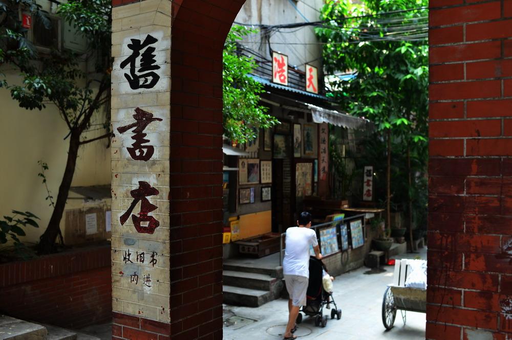 广州老街:文明路的市井生活