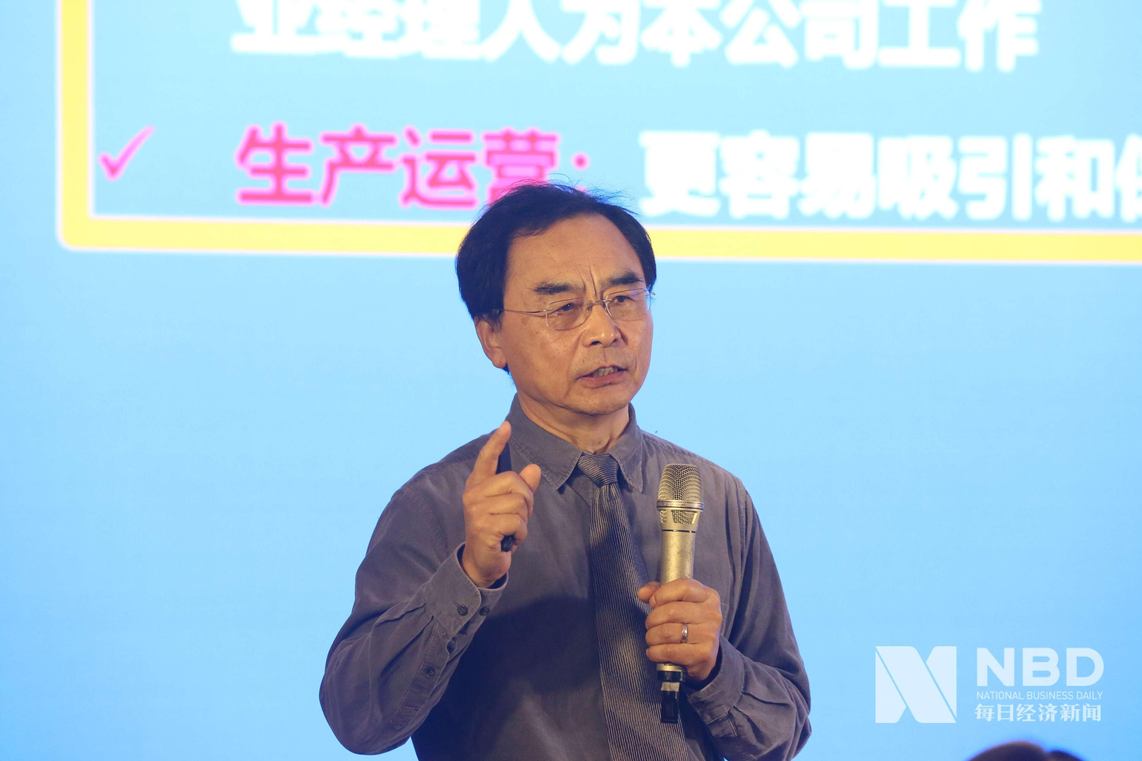 清华大学教授赵平:山东上市公司品牌价值成长走在全国前列