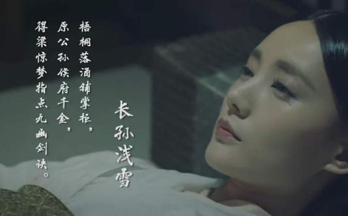李一桐力压杨紫登女明星热度榜第一,2019年3部剧霸屏网络