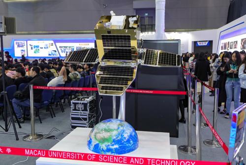 """安徽颍上县澳门首颗科技试验卫星""""澳科一号"""""""