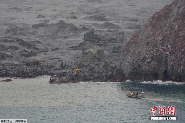 新西兰怀特岛火山喷发致15死 潜水员继续搜寻失踪者