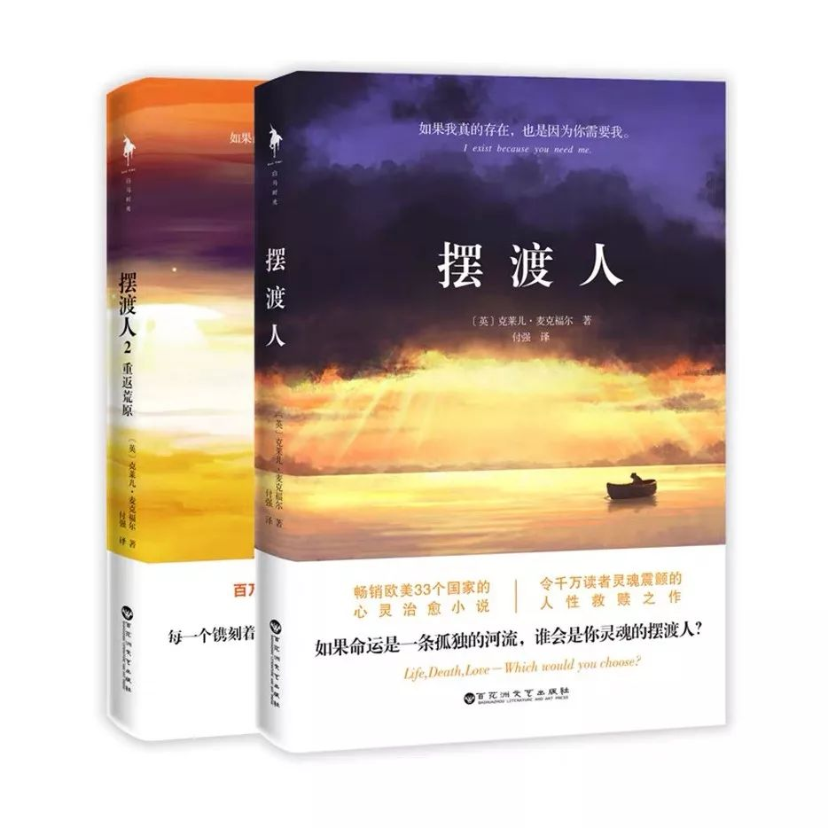 只要98!现代文学经典5部曲!内含东野圭吾最畅销力作!