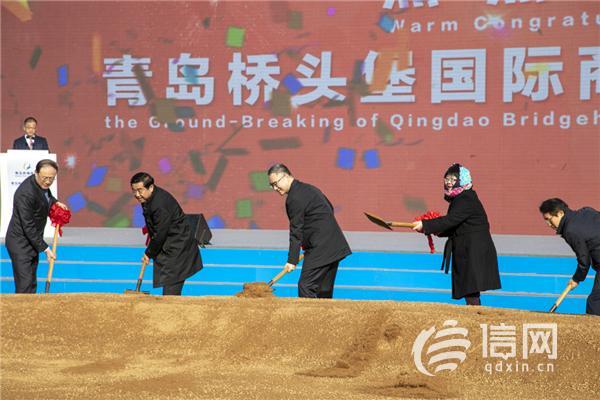 <b>首开项目投资10亿 青岛桥头堡国际商务区建设启动</b>