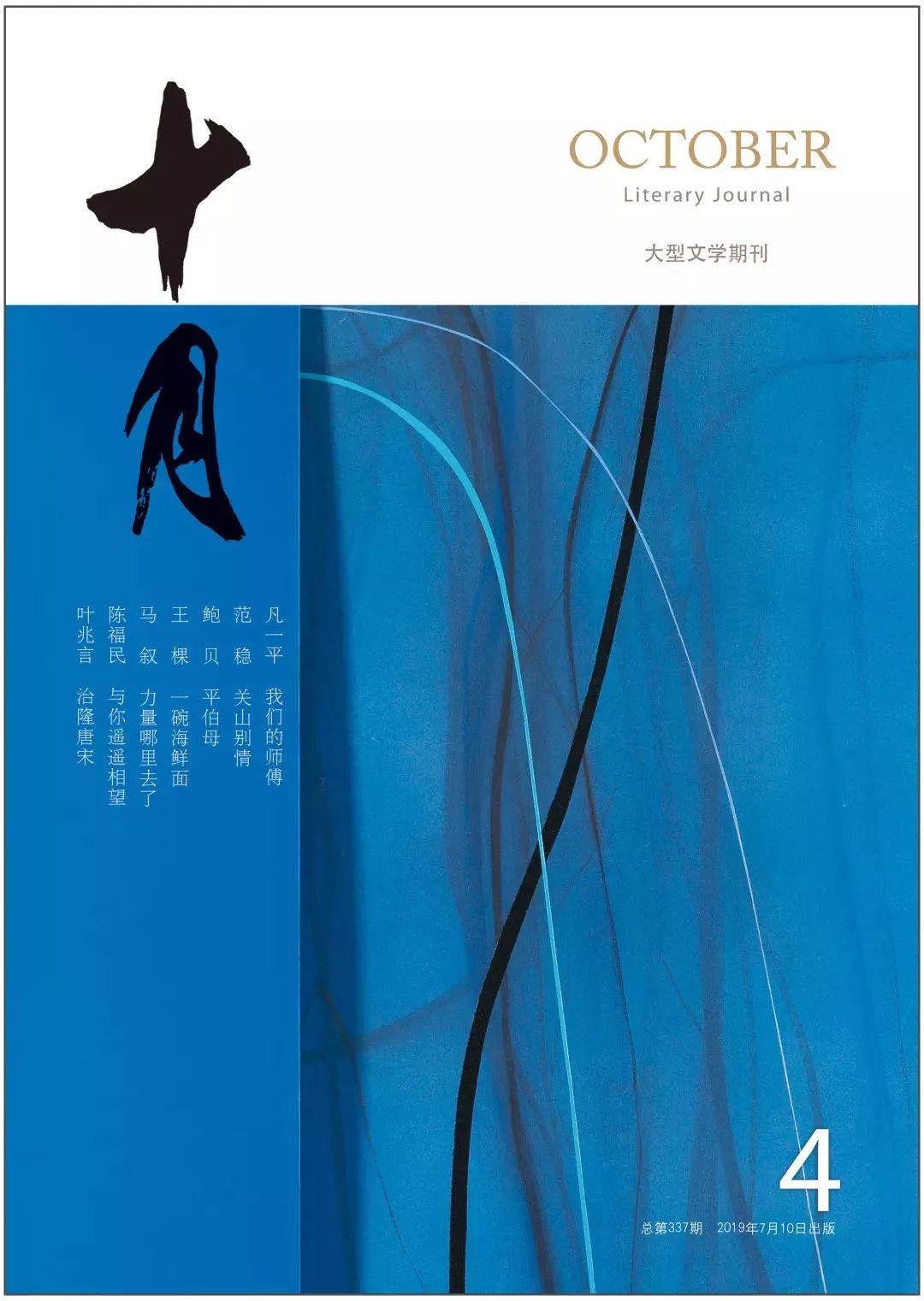 2019文学类网站排行榜_连尚读书春节高增长,稳居iOS排行榜前三