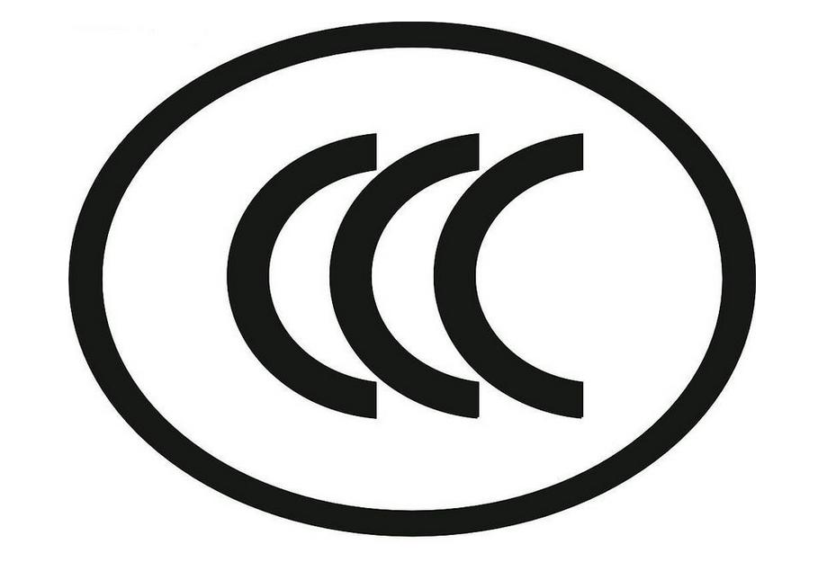 小工厂CCC认证工厂审查及其它注意事项